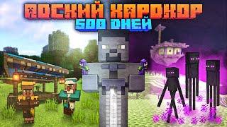 500 Дней Выживания в АДСКОМ ХАРДКОРЕ | Minecraft 1.16.5