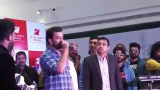 Prithviraj Saying 'Karnan Napoleon Bhagath Singh ' Dialogue In Public