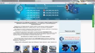 видео размеры электродвигателя аир