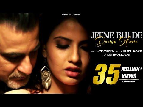 Jeene Bhi De Duniya Humein Full Title Song| Ishq Gunaah | Original Song | Dil Sambhal Jaa Zara |