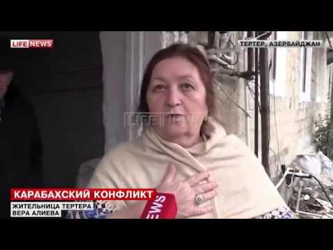 Ложь Life News о ситуации в прифронтовых регионах Азербайджана