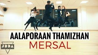 MERSAL   Aalaporaan Thamizhan   DANCE   VIJAY   A R RAHMAN   Atlee   @JeyaRaveendran choreo