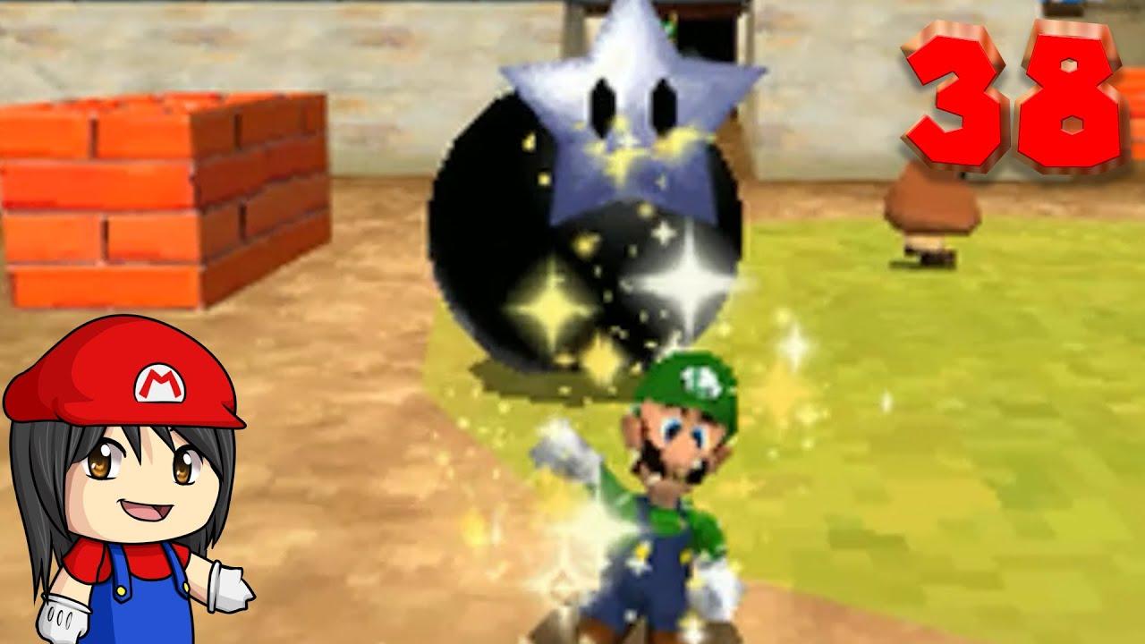 """Super Mario 64 - Part 38 (DS): """"A bit of cleanup"""""""