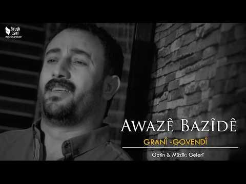 AWAZÊ BAZÎDÊ - ÇAR MAL ( WER BÎ ) 2019 [Official Music]