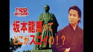 YouTube番組【ひとりミュージカルTV】 3分間のドラマで、スッキリ元気...