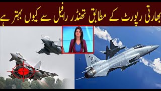 JF 17 Thunder is Better than Rafael || Defence Group