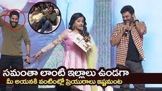 Venkatesh Hilarious FUN With Suma and Naga Chaitanya @venky mama musical night | Filmylooks