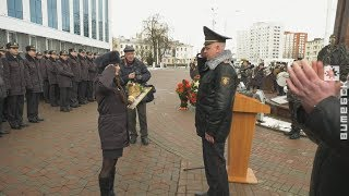 Как в Витебске отметили День милиции? (04.03.2019)