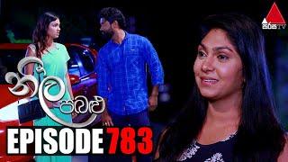 Neela Pabalu - Episode 783 | 05th July 2021 | Sirasa TV Thumbnail