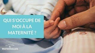 Qui s'occupe de moi à la maternité ? - La Maison des maternelles #LMDM