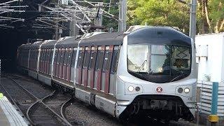 九広鉄路メトロキャメル電車 / 港鐵都城嘉慕電動列車(E92)@東鐵綫・九龍塘