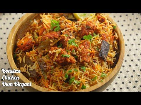 BONELESS CHICKEN DUM BIRYANI|Chicken Dum Biryani|i|రెస్టారంట్ కంటే బెస్ట్ బిర్యానీ|vismaiFood