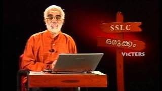 SSLC Orukkam- Physics Part 01