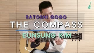 I played 'The Compass', a masterpiece of Satoshi Gogo. Thank you fo...