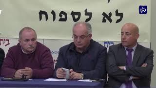مشاركة فلسطينيين في برلمان السلام تشعل تظاهرة طلابية في جامعة بيرزيت (17/2/2020)