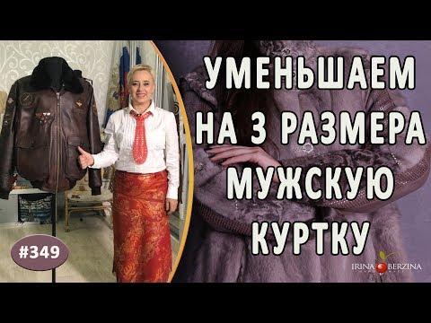 Лучший Российский сайт знакомств