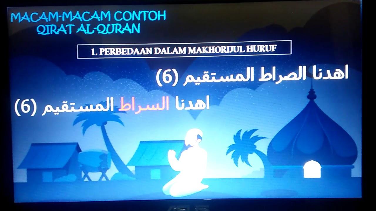 Qiraat Al Quran Youtube