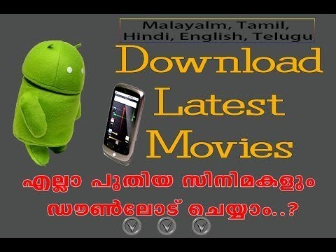 How To Download Films With Movdroid- 2018 App, Simple And Fast HD Film Downloading