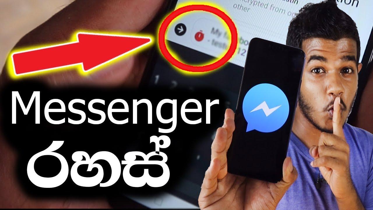 Download FB Messenger Top Secrets & Tips - Sinhala