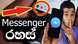FB Messenger Top Secrets & Tips - Sinhala