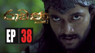 Ravana Season 02 | Episode 38 30th August  2020 Thumbnail
