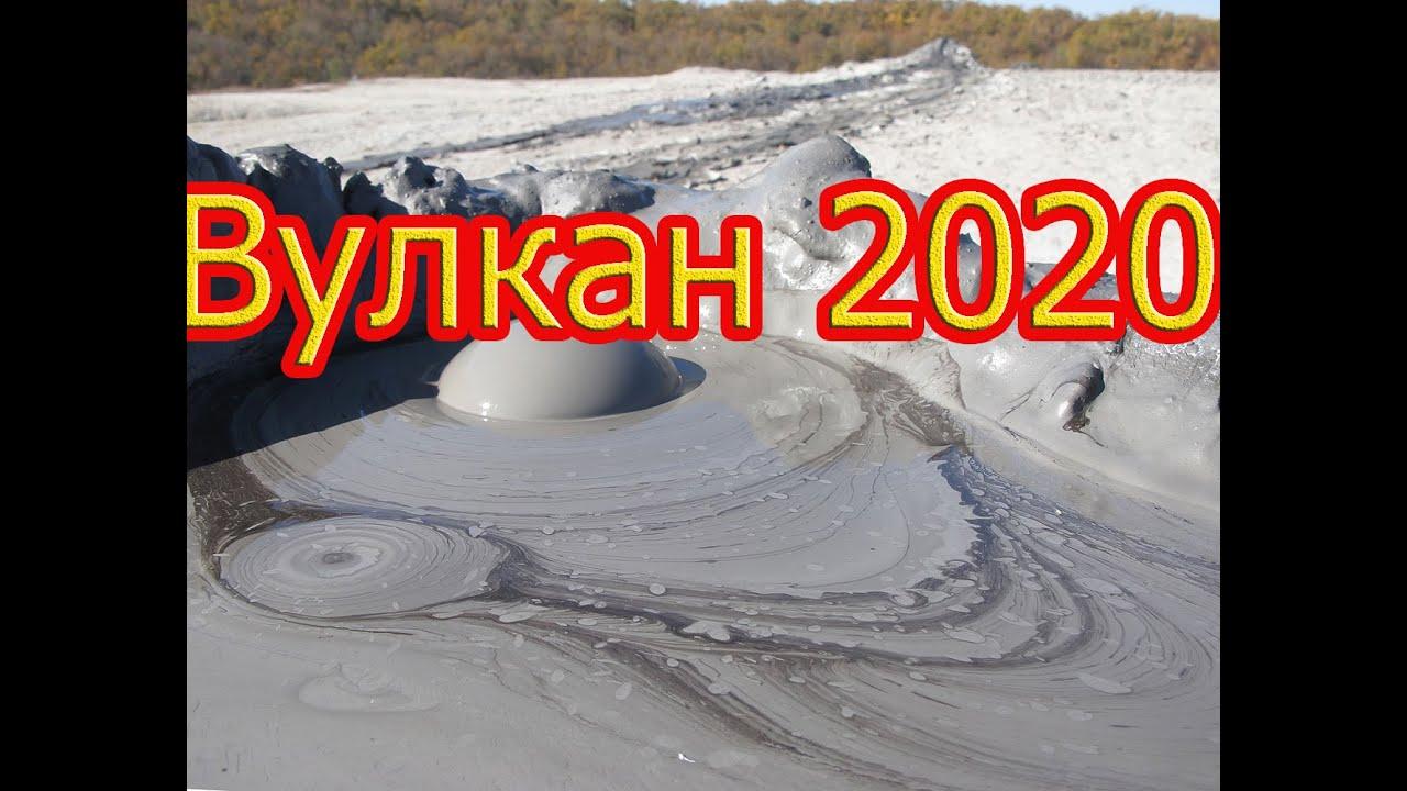 6.1 Земля Вулканов - Парк Лассен