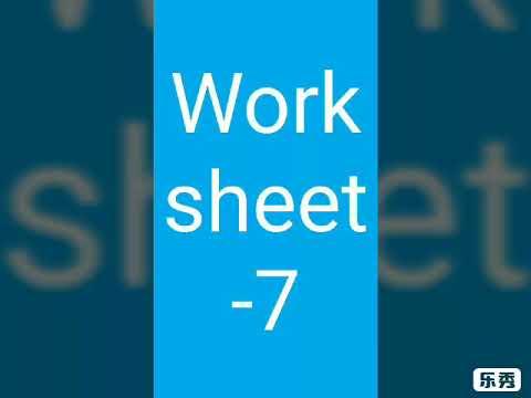 Sleeping lines worksheets