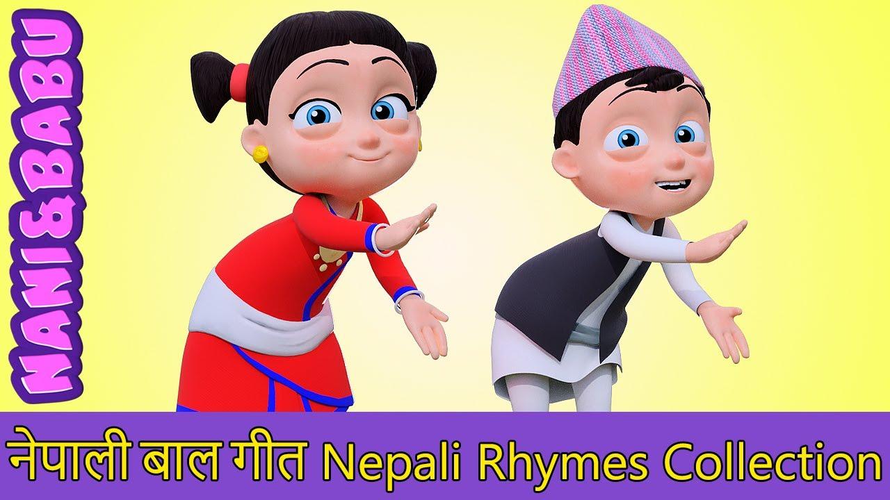 Nepali Rhymes Collection | लोक प्रिय नेपाली बाल गीत