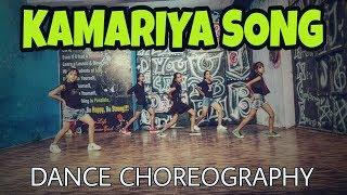 Kamariya Song || Stree || Dance Choreography || Kids Dance || shot on Oneplus 6 || Mr. Blaze