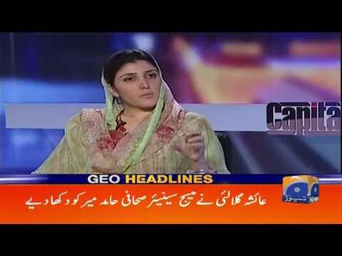 Geo Headlines - 9:00 AM - 04-August-2017 - Geo News