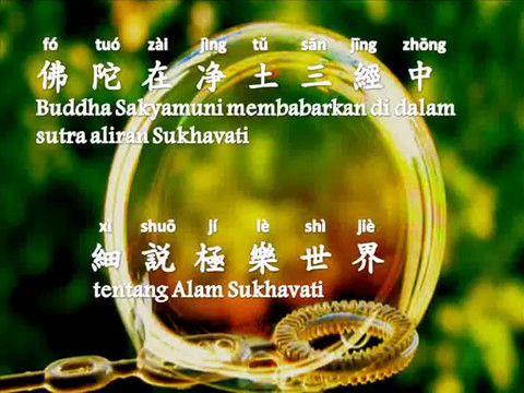 Buddha Amitabha Datang Menjemput -  Karaoke