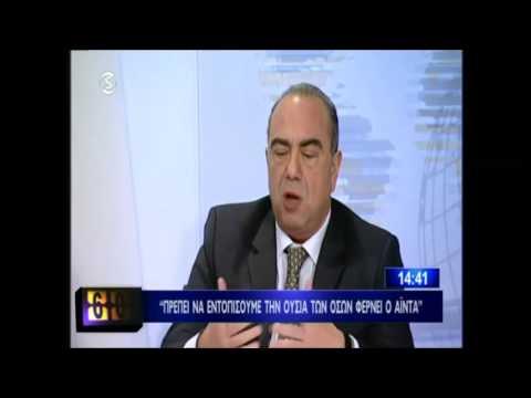 Πρωθυπουργός Ελλάδας Αντώνης Σαμαράς 5