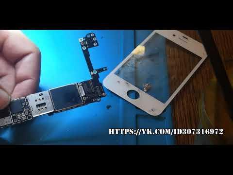 Ремонт IPhone 6s, нет сети