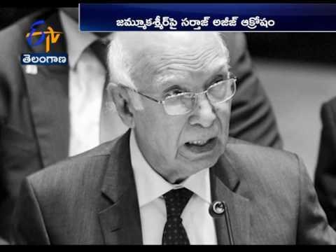 Pakistan wants to resolve all issues with India through talks: Sartaj Aziz