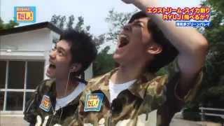 「DISH//だし!」 中京テレビ 毎週土曜 深夜1時20分から放送! 公式サイ...