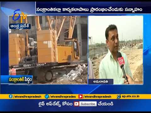 High Court Construction Works To Be Completed By Sankranthi
