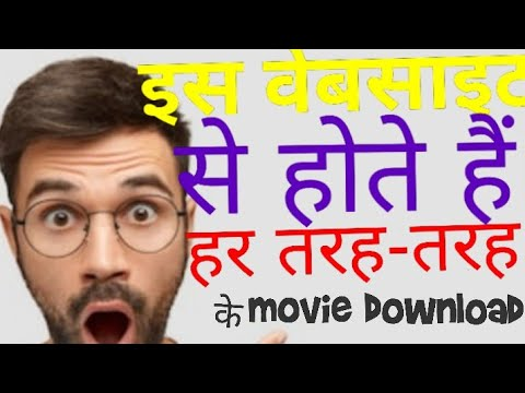 how-to-download-movie-full-hd-hollywood,-bollywood
