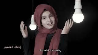 حصرياً || 🤲🏻 ابريت ياربنا لطفك بنا 🤲🏻 || للنجوم اليمن رسالة للعالم ☝🏻