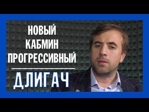 Схема роста экономики Украины