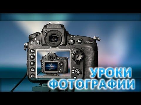 Программа для обработки фотографий ACDSee Знакомство