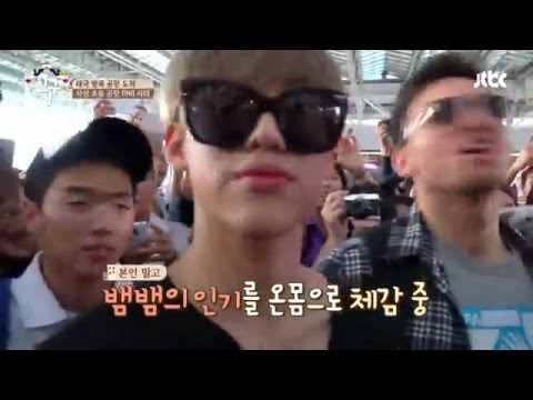 Wow! Thai airport appeared to BamBam (GOT7)