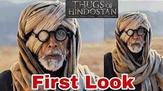 Thugs Of Hindustan   Amitabh Bachchan First Look
