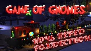 Игра Гномов: Ночь перед Рождеством - Train Simulator 2015: Game of Gnomes(Это Прохождение игры Train Simulator 2015: Game of Gnomes на Русском языке, на PC (ПК) в Full HD 1080p. РЕКЛАМА на канале: https://vk.com/topic-4..., 2015-01-03T16:41:17.000Z)