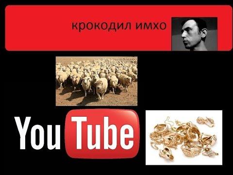 Бьюти блогеры на ютубе - топ 100 каналов. - Рейтинг бьюти