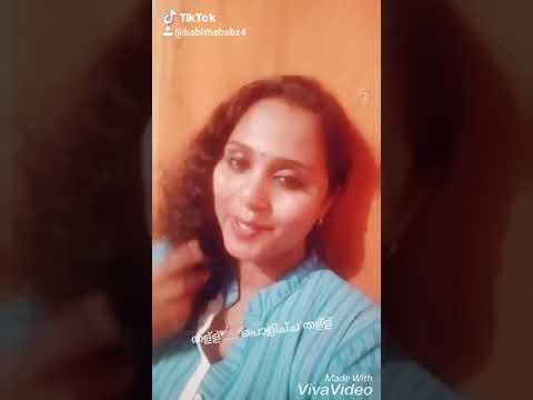 download Thallu... Thallu.... Policha thallu from TIk TOK