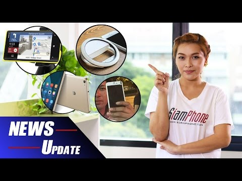 [NEWS] : ข่าวมือถือ ข่าวไอที Nokia / Huawei / Kira Ring Light /มือถือโลโซ by SiamPhone (31 ก.ค.58)