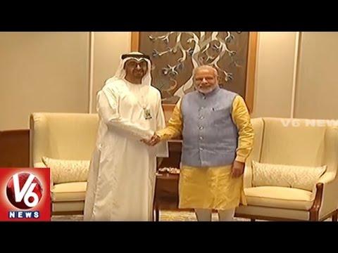 Abu Dhabi Prince Sheikh Mohammed bin Zayed Meets PM Narendra Modi | V6 News