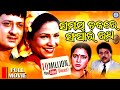 Priya film