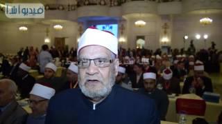 بالفيديو : الشيخ أحمد كريمة : هذا المؤتمر تأخر كثيرا