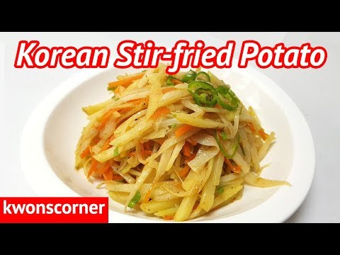 Korean Stir-Fried Potatoes: Gamja Bokkeum (감자볶음 만들기 Vegan Dish)